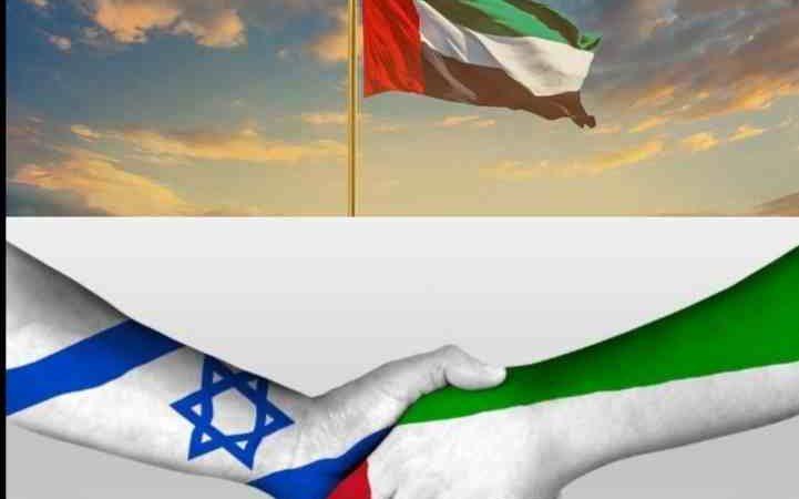 EMIRATOS ÁRABES FIRMA LA PAZ CON ISRAEL