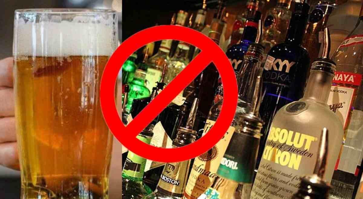 RECOMIENDAN NO TOMAR ALCOHOL DURANTE 42 DÍAS PARA PODER VACUNARSE CON LA SPUTNIK V